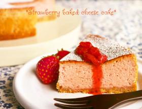 苺のベイクドチーズケーキ★ミキサーで簡単