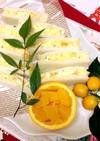 タマゴサラダサンド&オレンジと金柑添え