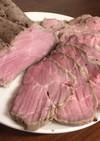 低温調理 レア塩チャーシュー (豚)