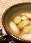 あったまる!長葱の生姜スープ✨洋風仕立!