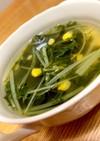 水菜の消費に☆水菜のコンソメスープ