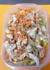 レンジのみ★蒸し鶏の中華サラダ