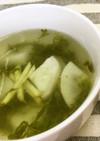 ベジ♪かぶとめかぶのとろとろスープ