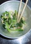 小松菜と大豆もやしのナムル
