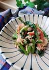 楽うま♡小松菜とカニかまのツナ無限サラダ