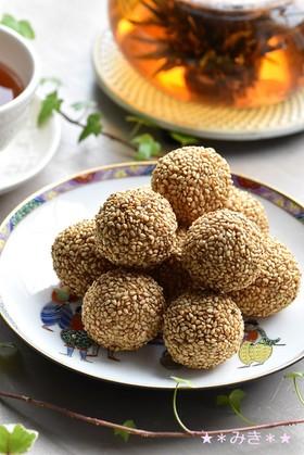 芝麻薯球☆さつま芋のゴマ揚げ団子
