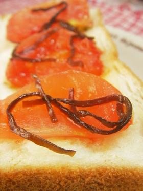 ✿朝食に✿トマト&塩昆布deトースト