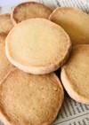 アイスボックスクッキー・プレーンクッキー