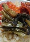 野沢菜の佃煮?