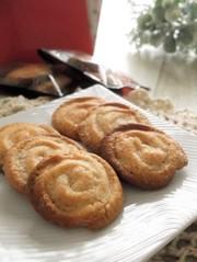 HMで!レモンヨーグルトクッキーの写真