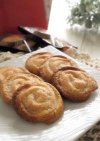 HMで!レモンヨーグルトクッキー