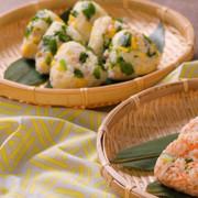 レモン香る鶏とクレソンのごちそうおにぎりの写真