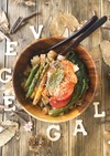 鮭×トマトピューレのスープサラダボウル