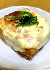 厚揚げのキムチチーズ焼き