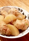 大根と鶏団子の旨味たっぷり煮