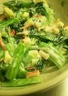 小松菜のマヨサラダ