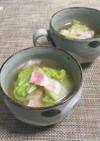 【 白菜とベーコンの簡単スープ♪ 】