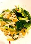 胡瓜とササミの中華クラゲサラダ