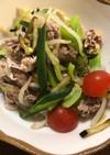 牛肉とたっぷり野菜のしゃぶしゃぶサラダ