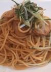 簡単味付け♡ホタテと水菜の和風パスタ