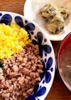 三色丼(覚書)
