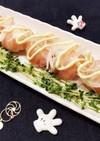 簡単♡生ハムの手まり寿司♡