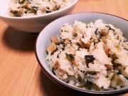 小松菜とエリンギの☆混ぜご飯の写真