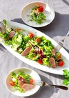 カールレタスと水菜のグリーンサラダ