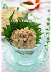 奈良漬のタルタルクリームチーズディップ