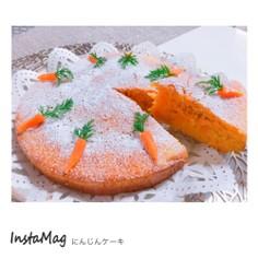 ♡しっとり美味しいにんじんケーキ♡