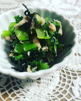 簡単!時短!小松菜とツナのサラダ!