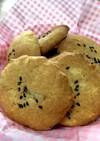 HM で簡単♡さつま芋のバタークッキー