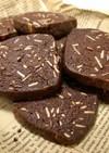 アーモンドココアクッキー・チョコクッキー