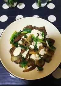 牛肉と野菜のカレー炒めオーロラソースかけ