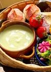 そら豆の豆乳スープ