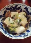 【離乳食】豆腐の野菜おろしあんかけ