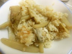 ウドと牡蛎(カキ)の炊き込みご飯
