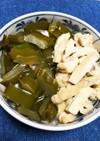 簡単 出汁と生茎わかめと油揚げの含め煮