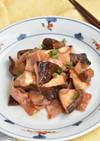 椎茸とベーコンのガリバタ醤油焼き