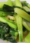 小松菜の中華あんかけ