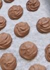簡単時短絞り出しクッキー