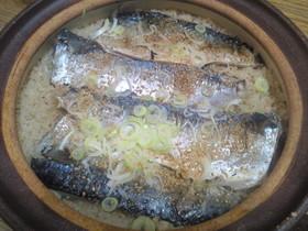 鯖の土鍋炊き込み飯