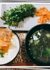 満足感◎ダイエット豆腐ふわふわ丼