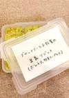離乳食中期☆豆乳リゾット(7倍粥程度)