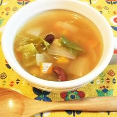 ミックスビーンズと野菜のスープ