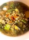 365スープ⑩ ネギだくスープ