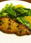 カレースパイス塩麴漬け豚ロースのグリル