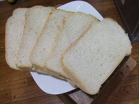 バタートーストでサクッ♪HBホシノ食パン