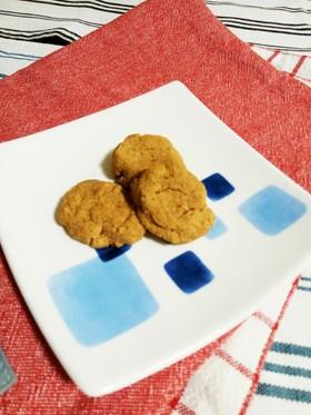 きなこ消費★きなこクッキー