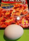 超簡単 麻婆卵丼